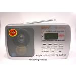 Радиоприёмник Kipo 7088