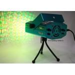 Лазерный проектор (Holographic laser Star Projector) М-009