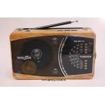Радиоприёмник RS-9817U